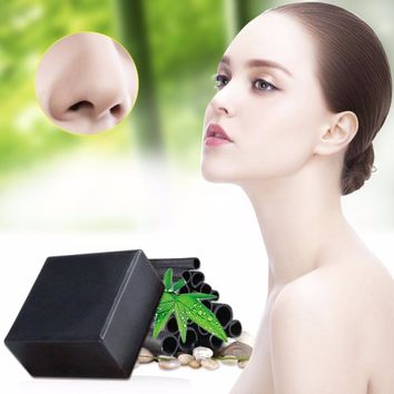 Blackhead Remover Deep Purifying Peel Off Face Soap