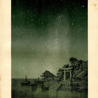 1893 Antique Astronomy Print, Zodiacal Light, Science Print
