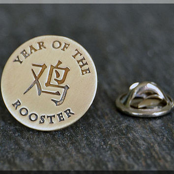 Brass Year of the Rooster Tie Tac, Lapel Pin, Zodiac Brooch, Gift for Him, Gift Under 10 Dollars, Unisex Zodiac Pin, Chinese Zodiac Pin