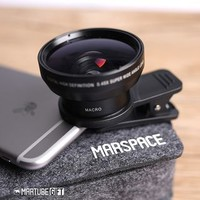 Buy Cloud Forest Clip On Mobile Lens | YesStyle