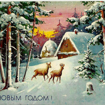 Deer, New Year, Vintage Russian Postcard, Christmas, Winter, print 1992