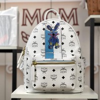 Kuyou Gb79810 Mcm White Packback In Studded Park Grained Leather With Rabbit Print