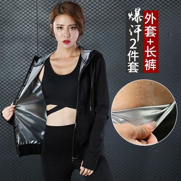Women's New Sports Sweat Sweat Hat Jacket Outdoor Running Gym Sweat Dress Yoga Training Suit in Autumn And Winter WT533