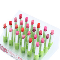 24Pcs/set Vitamin E & Aloe Vera Lipsticks Waterproof Moisturizing Different Colors Lip Gloss Lipstick Set