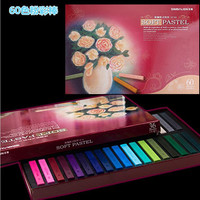 Painting Crayons Soft Pastel 12/24/48/60 Colors/Set Art Drawing Set Chalk Color Crayon Brush Stationery for Students