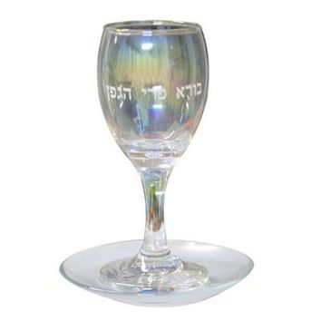 Glass Kiddush Cup 15 Cm With Saucer- Printed
