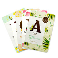 Etude House Alphabet Series I Need You! Sheet Mask