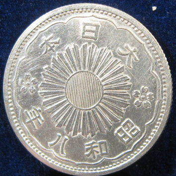 Year 8 JAPANESE EMPIRE 50 SEN Coin, 1933 Silver Japanese 50 Sen, Collectible Coin, Japan Nippon Silver Collectible Coin, Emperor Hirohito