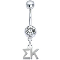 Sorority Sigma Kappa Belly Button Ring | Body Candy Body Jewelry