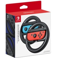 Nintendo Switch Joy-Con Wheel (Set of 2) - Walmart.com