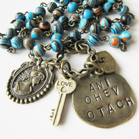 Ani Ohev Otach personalized necklace, hebrew saying, handmade, for her, vintage style, Europe