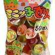 Jincheng confectionery 50 pieces Minikko jelly
