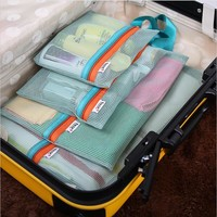4 Pcs/Set Mesh Travel Bag Organizer Set Travel Luggage Packing Mesh Pouch Organizer Storage Bag  Zipper Clothes Storage Bag