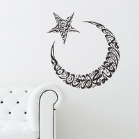 Wall Sticker Stylish PVC Waterproof Removable Muslim Pattern DIY Wall Stickers Bedroom Living Room/Sofa Blackground Decor