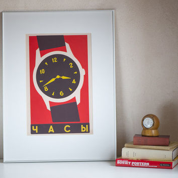 Digital print Watches 60s, Shopping mall advertise print in Russian, vintage style red black shades, digital print retro home decor fun