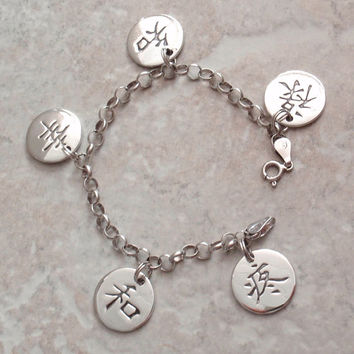 Chinese Charm Bracelet Sterling Silver Love Peace Luck Wisdom Wealth 7 Inch Vintage 100315SB