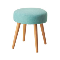 Maia Cushioned Footstool