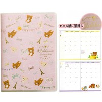 San-X Rilakkuma 2016 B6 Monthly Schedule Book