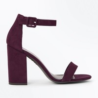 Dark Purple Ankle Strap Block Heels | New Look