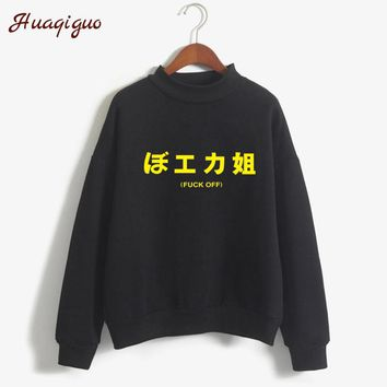 2018 Harajuku Japanese Letter Print Sweatshirt Women Autumn Winter New Girls Tops Funny Turtleneck Long Sleeve Fleece Hoodies