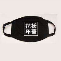 Forever Young BTS Dust Mask