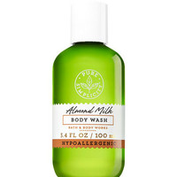 ALMOND MILKTravel Size Body Wash