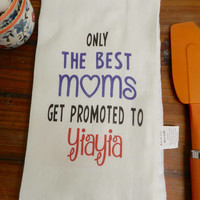 Yaiyai Towel Greek Grandmother Kitchen Towel Yaiyai Kitchen Gift