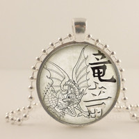 Dragon black and white, Asia, fantasy glass and metal Pendant necklace Jewelry.