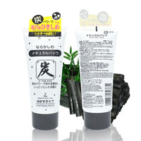 2016 Original DAISO JAPAN Deep Cleaning Skin Charcoal Peel Off Mask Clear Pore 80g new