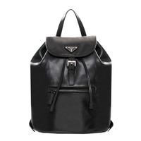 Prada Black Soft Leather Backpack