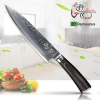 "HAOYE 8"" inch chef knife Damascus kitchen knives Japanese vg10 stainless steel bent wood handle durable thickening blade classic"
