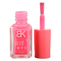 BK Candy-colored Non-toxic Nail Polish 7ml 8 Colors