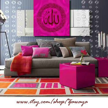 Canvas wall art fushia pink gray decor arabic calligraphy artwork print on canvas available any size any color upon request design#37