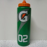 Gatorade 32 ounce Squeeze Bottle