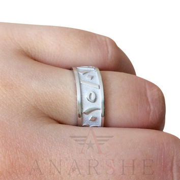 Persian name ring, arabic name ring, silver name ring, personalized ring, engarved wedding band, arabic persian alphabet band ring