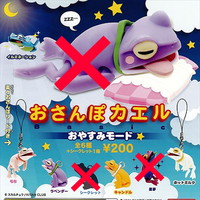 Contact Walk Frog Basic Night Mode Set Of 4 Kitan Club Gachapon From Japan