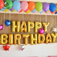 13pcs/lot 16inch Gold Happy Birthday Letter Shaped Ballons Air Balloon Foil Inflatable Balloons Children's Gift Inflatable Toy