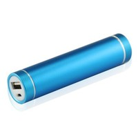 Mini 2600mAh Premium Ultra-Compact Portable External Battery Backup Charger Power Bank Charger for iPhone 5S 5C 5 4S 4 3GS, iPad, Mini, iPods (Apple Cable Required) Samsung Galaxy Note, Galaxy S4, Galaxy S3, Galaxy S2, Galaxy Nexus, HTC One X, One S, Sensa