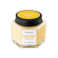 Mamonde Jasmine Honey Sleeping Mask