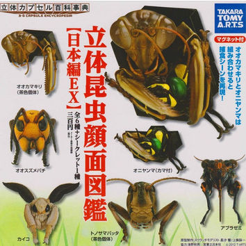 Kaiyodo Capsule Q Museum Gashapon Insect Face Picture Book Japan EX Ver. 6+1 Secret 7 Figure Set