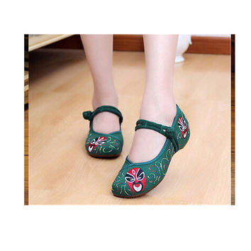 Vintage Chinese Embroidered Ballerina Mary Jane Flat Ballet Cotton Loafer for Women in Graceful Green Floral Design