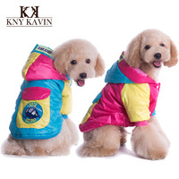 Brand Dog Clothes New 2014 Winter Clothing For Dogs High Quality Thicken Coat For Pets Hot Sales Down Coats Cotton Clothes HP244