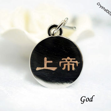 Chinese Character God Necklace Tiny God Disc Personalized Bridesmaid Gift