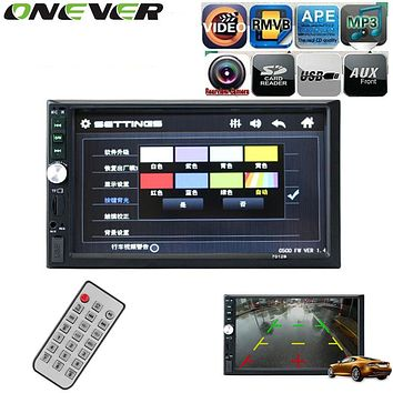 """2 din 7"""" TFT 1080P HD Touch Screen Bluetooth Car MP5 Video Player 12V Car Audio Radio FM USB SD AUX IN Support Rear View Camera"""