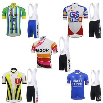 Retro Tour de France cycling Jersey set ropa Ciclismo Men short sleeve bike wear classic jersey set bib shorts gel pad