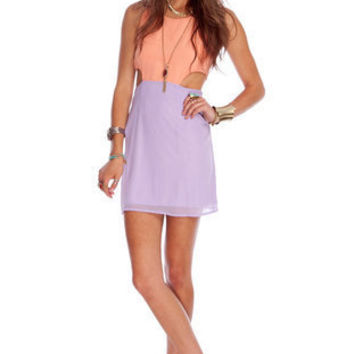 Cut It Out Dress in Peach and Lavender :: tobi