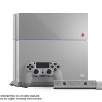 PlayStation Turns 20, PS4 20th Anniversary Edition Revealed