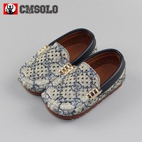 Toddler Boys Loafers