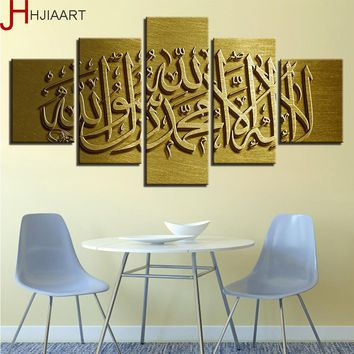 HJIAART Framed Canvas Wall Art Pictures Home Decor 5 Pieces Islam Allah Qur'An Painting Living Room HD Prints Motivation Poster