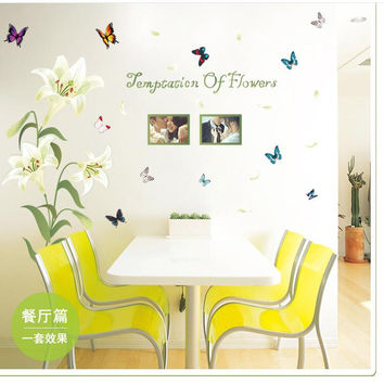 HM19070A Lily new frame romantic bedroom sitting room porch decorate wall stick PVC can be removed SM6